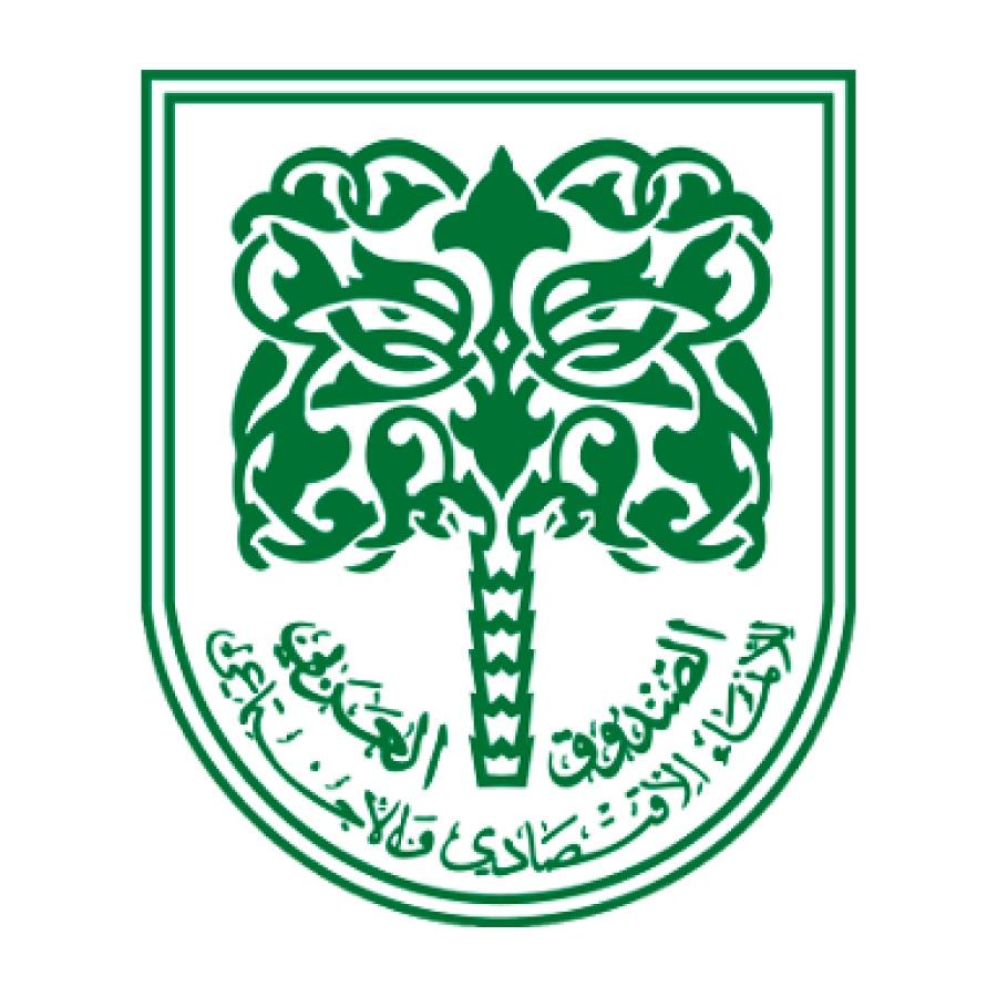 Arab Fund