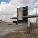 The Palestinian Industrial Capacity Development Centre